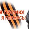 Дмитрий Луганский