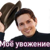 Фотография анкеты Игоря Попова ВКонтакте