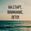 Ваш отдых в Крыму. Мисхор - райский уголок Крыма