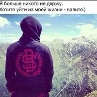 Фотография Набишки Гасангусейнова ВКонтакте