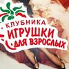 Катя Клубника