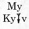Київ / Киев / Kyiv