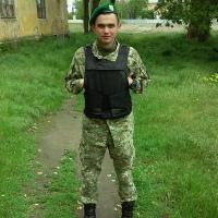 Фотография страницы Стаса Куща ВКонтакте