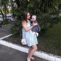 Фотография страницы Светланы Гребёнкиной ВКонтакте