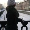 Anastasia Averyanova