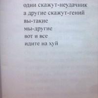 Фотография страницы Димы Руденко ВКонтакте