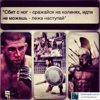 Фотография страницы Евгения Соболева ВКонтакте