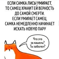 Личная фотография Евгении Ивановой