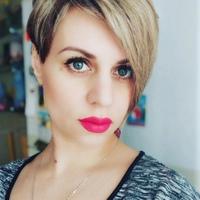 Личная фотография Оксаны Чеботарёвы
