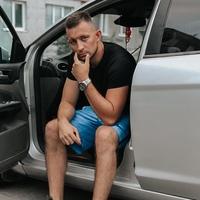Фотография страницы Дениса Дорофеева ВКонтакте