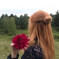 Фотография Елизаветы Ужаковой ВКонтакте