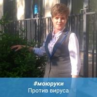 Фотография страницы Надежды Надежды ВКонтакте