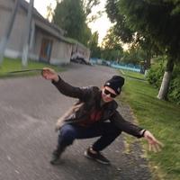 Фотография страницы Максима Мартыненко ВКонтакте
