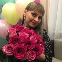 Личная фотография Анастасии Устиновой