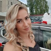 Фотография анкеты Анны Заниной ВКонтакте