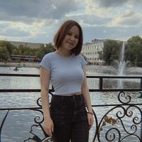 Личная фотография Элины Багаутдиновой