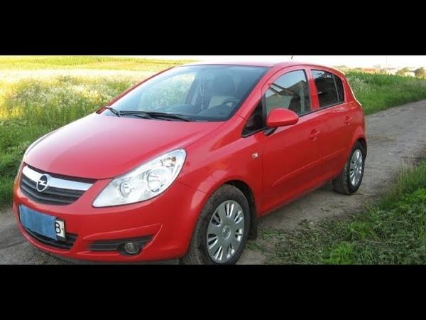 Осмотр авто Ижевск. Перекрашенный Opel Corsa в автосалоне
