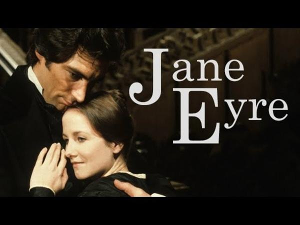 Джейн Эйр видеокнига