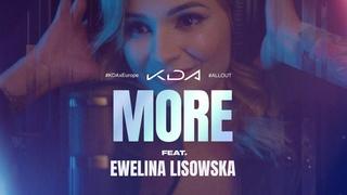 Ewelina Lisowska - MORE