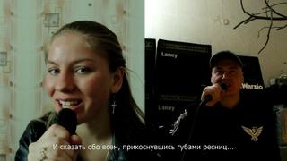 Черный Шторм - Быть Собой и Никем / Black Gale - To be yourself and nobody