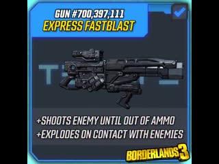 Borderlands 3 gun spotlight express fastblast
