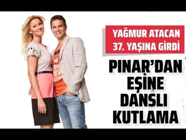 Pınar Altuğ eşi Yağmur Atacan'ın doğum gününü dansıyla kutladı