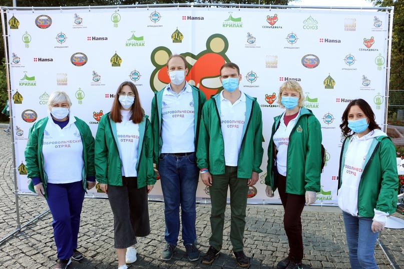 Добровольческий отряд кинокомпании «Союз Маринс Групп» на фестивале «Семья Добра»