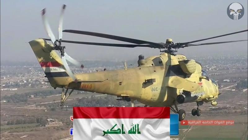 شاهد ما فعل🇮🇶🇷🇺الطيار العراقي فوق ارتال 1