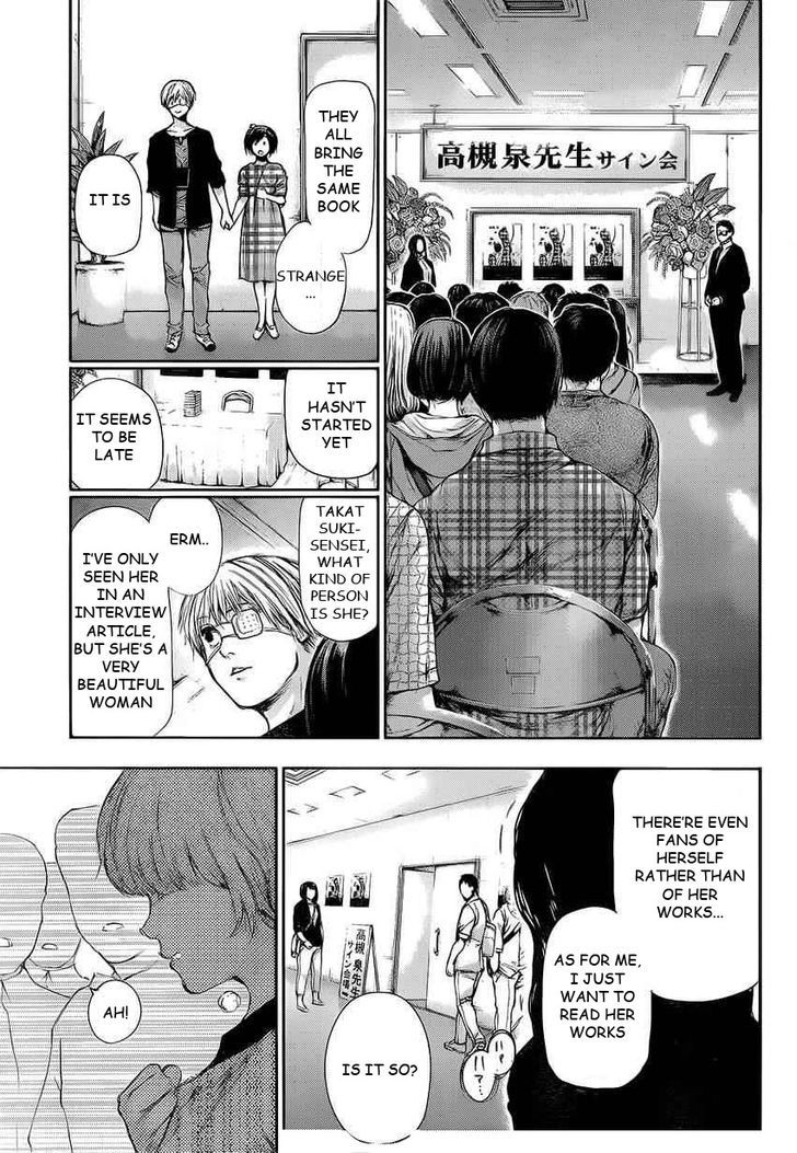 Tokyo Ghoul, Vol. 11 Chapter 108 Artificial, image #18