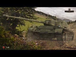 Т44- Танк иба так ли это Проверка на прочность