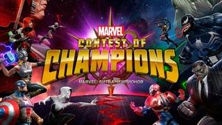 Играем в МАРВЕЛ БИТВА ЧЕМПИОНОВ (Marvel: Contest of Champions)