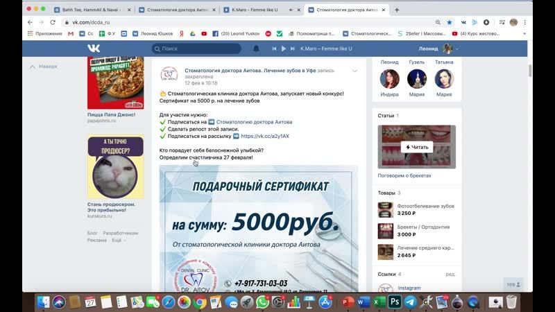 Стоматологическая клиника доктора Аитова запускает новый конкурс Сертификат на 5000 р на лечение зубов