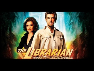 The Librarian III The Curse Of The Judas Chalice 2008
