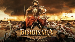 BIMBISĀRA - #NKR18 Title Reveal   Nandamuri Kalyan Ram   Vashist   Hari Krishna K   NTR Arts