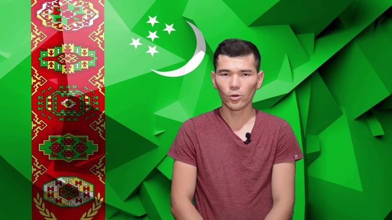 Ene dilim Türkmen dili