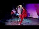 Вика Дайнеко ft. Кирилл Мойтон - Не звони (акустический концерт)