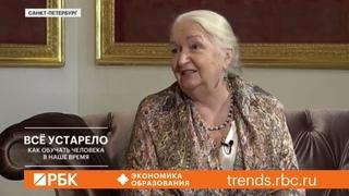 Татьяна Черниговская как обучать человека в наше время