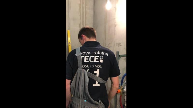 Монтаж сантехники на TECE Один день с мастером Rafstroi