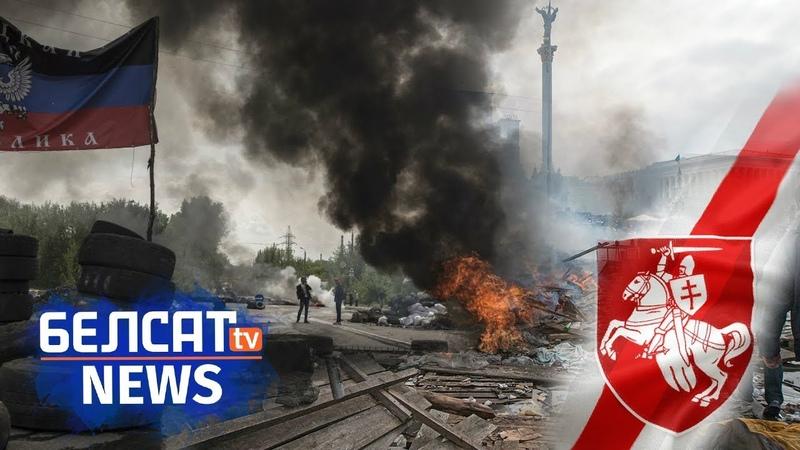 Беларусы за Украіну Без вока на фронце без статуса ў Кіеве Как беларусы воюют за Украину