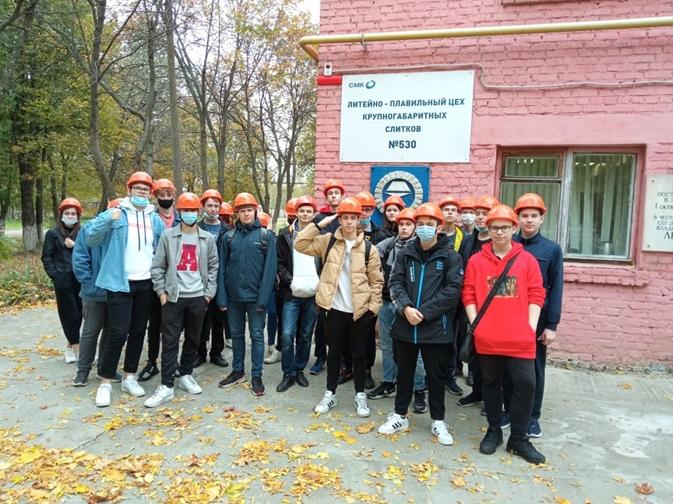 28.09.2020- посещение АО СМК студентами ИСП- 6., изображение №1