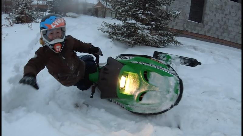 Детский снегоход или как Илюха раздает на Arctic Cat Sno Pro 120
