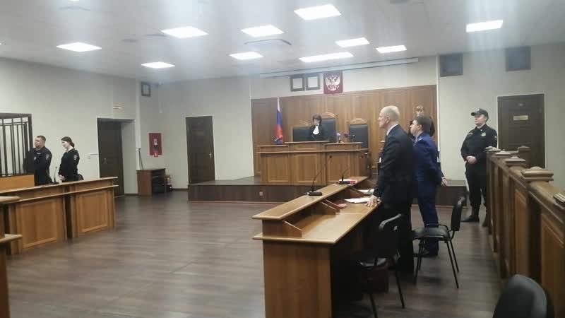 Вологда. Оглашение решения по уголовному делу в отношении Блохиных. Часть 2.