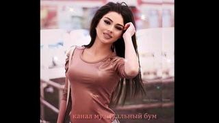 Кавказская музыка---Зачем же ранила ты душу мою--Хит 2018г