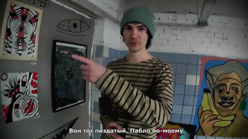 БЕСПРЕДМЕТНОСТЬ - ИМПРЕШН