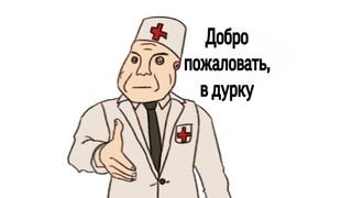 ТАНКОВЫЕ Д.Р.У.З.Ь.Я.