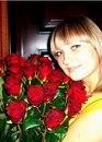Валентина Василенко, Киев, Украина