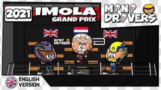Формула-1 * Гран-при Эмилии-Романьи * Мультфильм от MiniDrivers