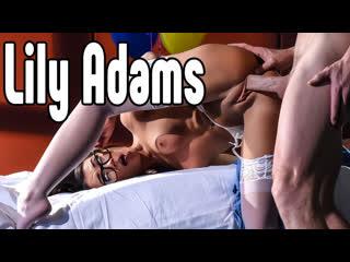 Lily Adams порно анал Нежный секс Трах all sex, porn, big tits, Milf, инцест, порно blowjob brazzers секс анальное] секс