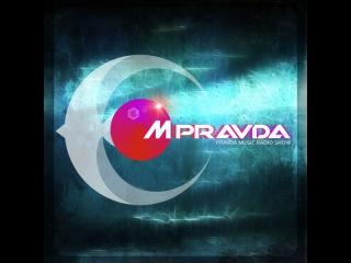 - Pravda Music #236 (June 18, 2015) Underground Trance Special Trance, Progressive Trance