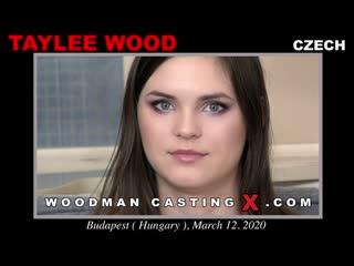 Taylee Wood - интервью